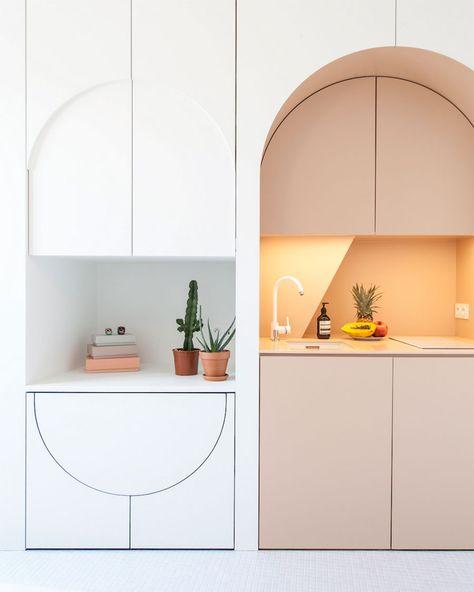 Arch Design in Interiors